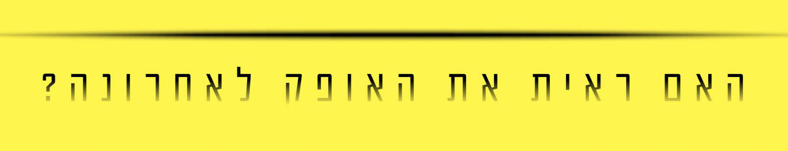 logo-he-mobile